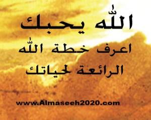 سجل حضورك اليومي بصلاة (((أبانا الذي في السموات)))) Imgad?id=CKynj7-6zJfRJRCsAhjvATIIx8tFWlbsCrY