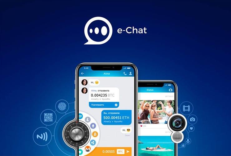 E-Chat, Aplikasi <i>Chatting</i> Baru yang Kian Lengkap