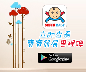 免費下載 SuperBaby Android 應用程式