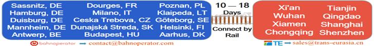 Sassnitz DE - Hamburg DE - Duisburg DE - Mannheim DE - Antwerp BE - Dourges FR - Milano IT - Ceska Trebova CZ - Dunajska Streda SK - Budapest HU - Poznan PL - Klaipeda LT - Goteborg SE - Helsinki FI - Aarhus DK — 10 -18 Days connect by Rail — Xi'an - Wuhan - Xiamen - Chongqing - tianijn - Qingdao - Shanghai - Shenzhen