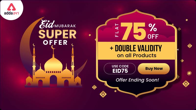 Eid Mubarak Special Day Super Offer | 75% offer+ Double Validity Offer | ஈத் முபாரக் சிறப்பு நாள் சூப்பர் சலுகை |75% சலுகை + இரட்டை செல்லுபடியாகும் சலுகை |_40.1