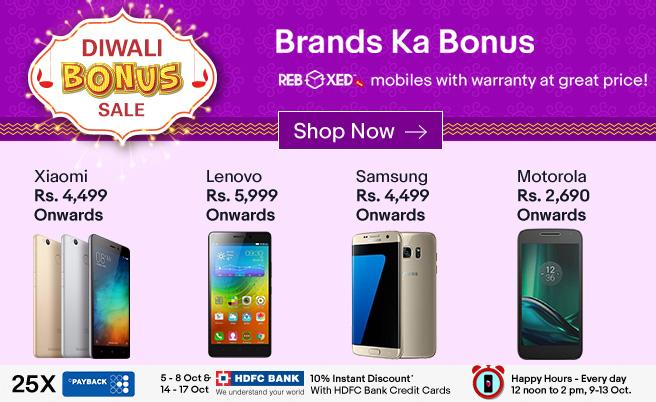 Diwali Bonus sale