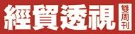 外貿協會 Taiwan External Trade Development Council (TAITRA)