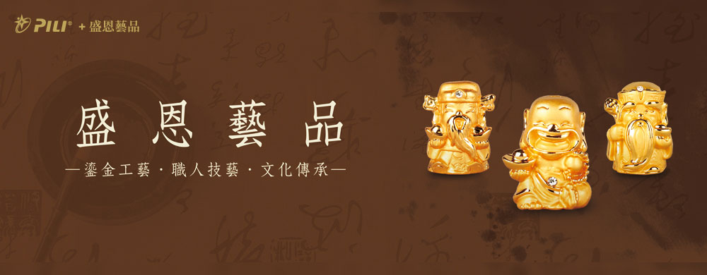【預購】武道列傳十三『名鋒震蒼雲』