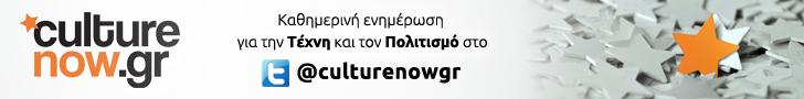 http://www.culturenow.gr/42177/rempetango-me-thn-katerina-koyrentzh-sto-el-convento-del-arte