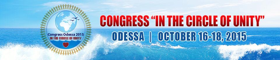 one congress
