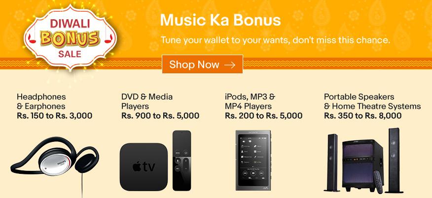 eBay Diwali bonus offers
