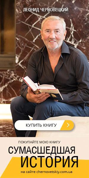 За відмову від хабара в 5 тис. гривень український прикордонник отримав премію в 10 тисяч - Цензор.НЕТ 4837