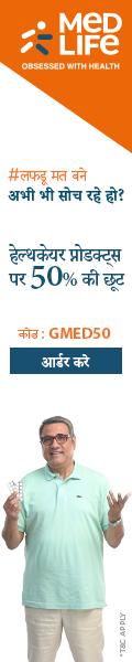 Medlife CPA https://www.medlife.com/images/medlife_logo.svg