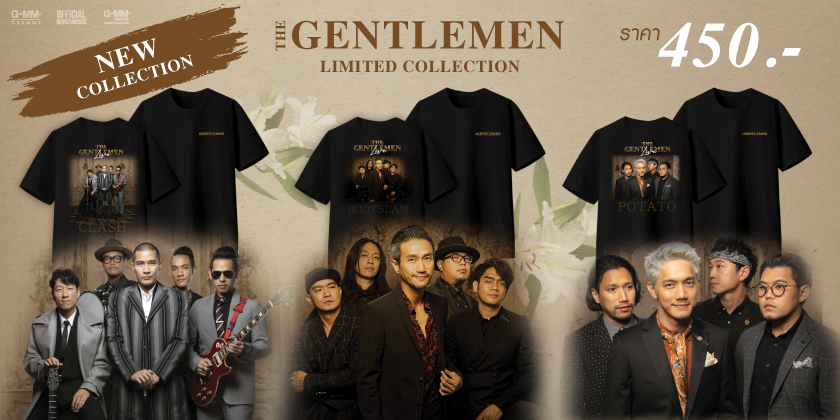 The Gentlemen Limited Collection